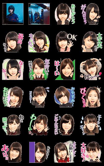 Keyakizaka46 Music Stickers: Fukyowaon Line Sticker GIF & PNG Pack: Animated & Transparent No Background   WhatsApp Sticker