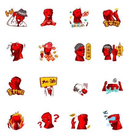 Kingston × Rex's daily life Line Sticker GIF & PNG Pack: Animated & Transparent No Background | WhatsApp Sticker