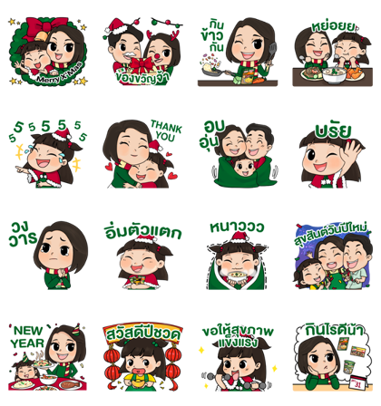 Knorr: Happy Special X'mas Day Line Sticker GIF & PNG Pack: Animated & Transparent No Background | WhatsApp Sticker