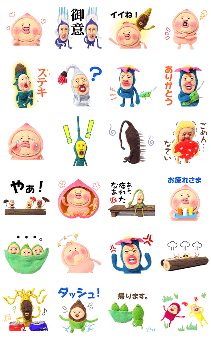 Kobitos – Adorable Dwarf Stickers Line Sticker GIF & PNG Pack: Animated & Transparent No Background | WhatsApp Sticker
