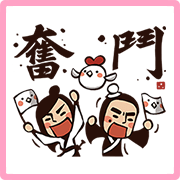 Kung Fu Time! Fighting Stickers Sticker for LINE & WhatsApp | ZIP: GIF & PNG