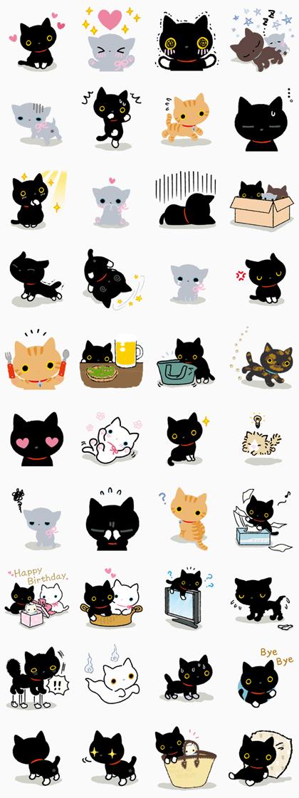 Kutsushita Nyanko Line Sticker GIF & PNG Pack: Animated & Transparent No Background | WhatsApp Sticker