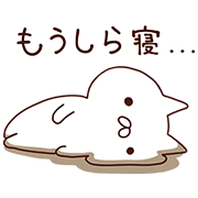 LINE BLOG x Penguin and Cat Days Sticker for LINE & WhatsApp | ZIP: GIF & PNG