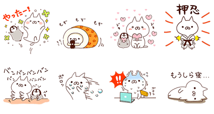 LINE BLOG x Penguin and Cat Days Line Sticker GIF & PNG Pack: Animated & Transparent No Background | WhatsApp Sticker