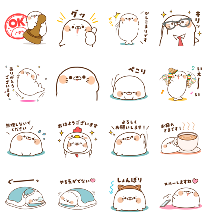 LINE Career × Stinging Tongue Seal Line Sticker GIF & PNG Pack: Animated & Transparent No Background | WhatsApp Sticker