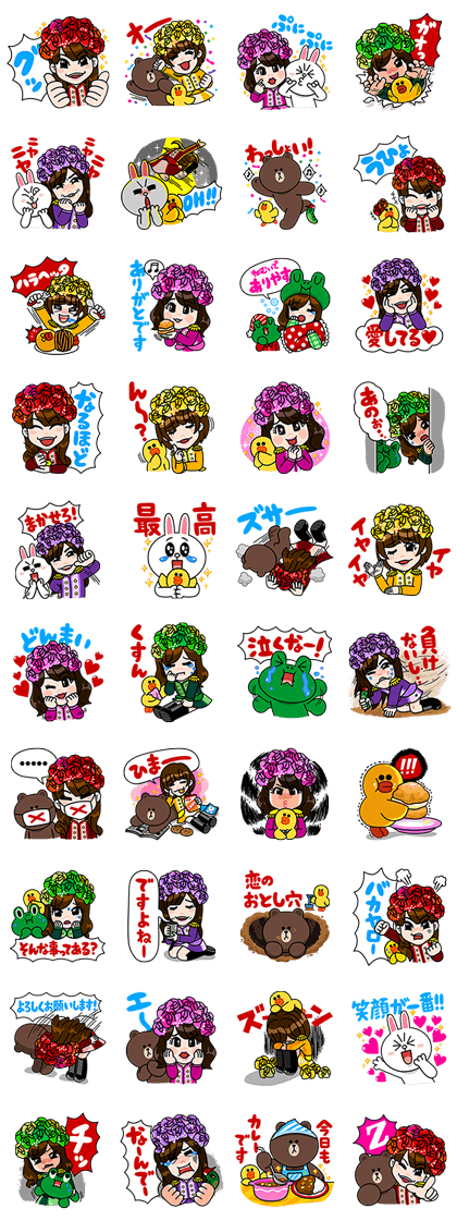 LINE Characters + Momoiro Clover Z Line Sticker GIF & PNG Pack: Animated & Transparent No Background | WhatsApp Sticker
