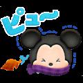 LINE: Disney TSUM TSUM 6th Anniversary Sticker for LINE & WhatsApp | ZIP: GIF & PNG