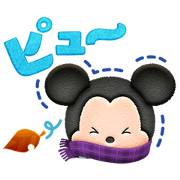LINE: Disney TSUM TSUM 6th Anniversary Sticker for LINE & WhatsApp | ZIP: GIF & PNG