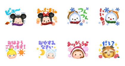 LINE: Disney TSUM TSUM 6th Anniversary Line Sticker GIF & PNG Pack: Animated & Transparent No Background | WhatsApp Sticker