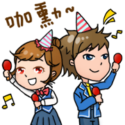 LINE GAME TW 7th Anniversary Let's Play! Sticker for LINE & WhatsApp | ZIP: GIF & PNG