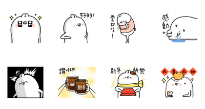LINE Giftshop × Ugly White Rabbit Line Sticker GIF & PNG Pack: Animated & Transparent No Background | WhatsApp Sticker