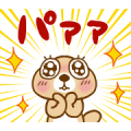LINE Insurance × Rakko-san Sticker for LINE & WhatsApp | ZIP: GIF & PNG