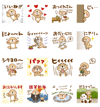 LINE Insurance × Rakko-san Line Sticker GIF & PNG Pack: Animated & Transparent No Background | WhatsApp Sticker