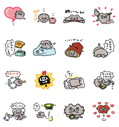 LINE Kakeibo × Boo-chan Line Sticker GIF & PNG Pack: Animated & Transparent No Background | WhatsApp Sticker