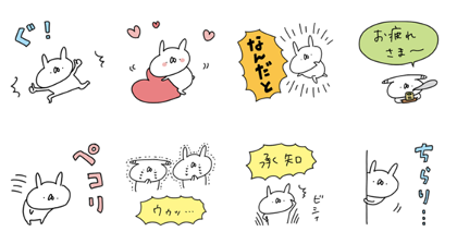 LINE MOBILE × USAGI TEIKOKU Line Sticker GIF & PNG Pack: Animated & Transparent No Background | WhatsApp Sticker