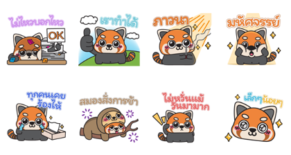 LINE Melody × GMM Line Sticker GIF & PNG Pack: Animated & Transparent No Background | WhatsApp Sticker