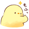 LINE Novel × Soft and cute chick