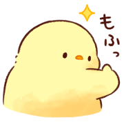 LINE Novel × Soft and cute chick Sticker for LINE & WhatsApp | ZIP: GIF & PNG
