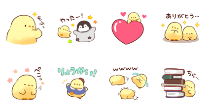 LINE Novel × Soft and cute chick Line Sticker GIF & PNG Pack: Animated & Transparent No Background | WhatsApp Sticker