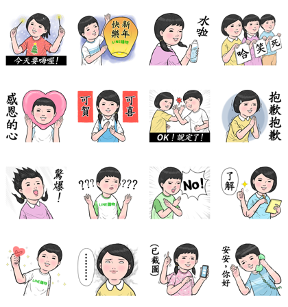 LINE SHOPPING × Record of life - 16395 Line Sticker GIF & PNG Pack: Animated & Transparent No Background | WhatsApp Sticker