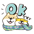 LINE STICKERS PREMIUM × SHIBANBAN Sticker for LINE & WhatsApp | ZIP: GIF & PNG