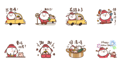 LINE TAXI GO! Line Sticker GIF & PNG Pack: Animated & Transparent No Background | WhatsApp Sticker