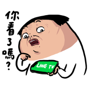 LINE TV × nobody's daily: I'm Drama Queen Sticker for LINE & WhatsApp | ZIP: GIF & PNG