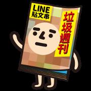 LINE Timeline × TRASHMAN Sticker for LINE & WhatsApp | ZIP: GIF & PNG