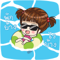 LUNA: Hello Summer Sticker for LINE & WhatsApp | ZIP: GIF & PNG