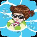 LUNA: Hello Summer