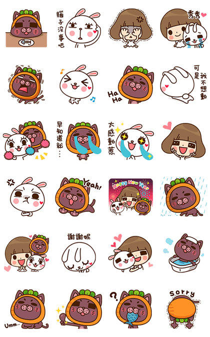 Labito & Karoto's Daily Life Line Sticker GIF & PNG Pack: Animated & Transparent No Background   WhatsApp Sticker