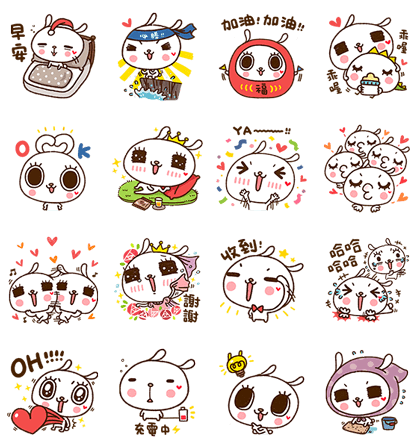 Labito & Tamago Fighting Stickers Line Sticker GIF & PNG Pack: Animated & Transparent No Background | WhatsApp Sticker