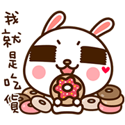 Labito's Delicious Life Sticker for LINE & WhatsApp | ZIP: GIF & PNG