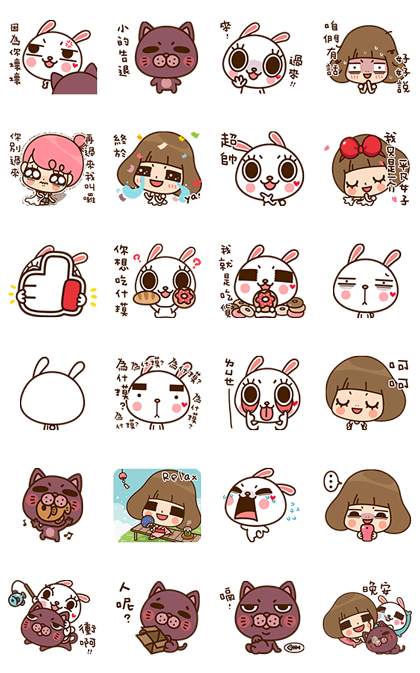 Labito's Delicious Life Line Sticker GIF & PNG Pack: Animated & Transparent No Background | WhatsApp Sticker