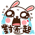 Labito's Super Screen Debut Sticker for LINE & WhatsApp | ZIP: GIF & PNG