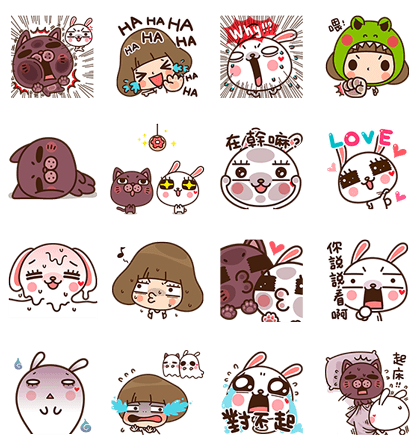 Labito's Super Screen Debut Line Sticker GIF & PNG Pack: Animated & Transparent No Background | WhatsApp Sticker