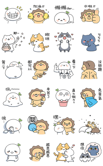 LaiLai & ChiChi 3 Line Sticker GIF & PNG Pack: Animated & Transparent No Background | WhatsApp Sticker