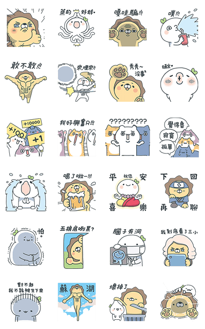 Lailai& Chichi 10th Anniversary Stickers Line Sticker GIF & PNG Pack: Animated & Transparent No Background   WhatsApp Sticker