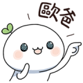 Lailai & Chichi: The Voices of LaiChi Sticker for LINE & WhatsApp | ZIP: GIF & PNG