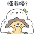 Lailai and Chichi: Civil War Sticker for LINE & WhatsApp | ZIP: GIF & PNG