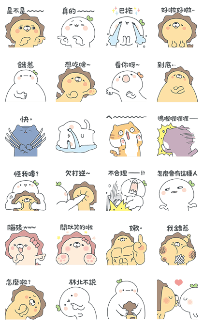 Lailai and Chichi: Civil War Line Sticker GIF & PNG Pack: Animated & Transparent No Background | WhatsApp Sticker