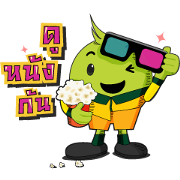 Let's PLAY with Aunjai Sticker for LINE & WhatsApp | ZIP: GIF & PNG