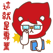 Lion Smart's daily stickers! Sticker for LINE & WhatsApp | ZIP: GIF & PNG