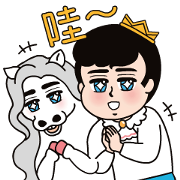 Little Prince of NAMCHIBI Sticker for LINE & WhatsApp | ZIP: GIF & PNG