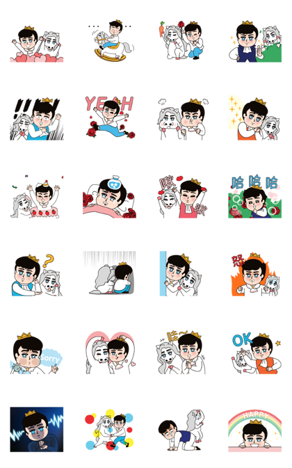 Little Prince of NAMCHIBI Line Sticker GIF & PNG Pack: Animated & Transparent No Background | WhatsApp Sticker