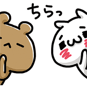 Love Mode: Pop-Up Pair Sticker for LINE & WhatsApp | ZIP: GIF & PNG
