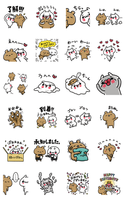 Love Mode: Pop-Up Pair Line Sticker GIF & PNG Pack: Animated & Transparent No Background | WhatsApp Sticker