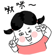 Lu's Life with Sound Sticker for LINE & WhatsApp | ZIP: GIF & PNG
