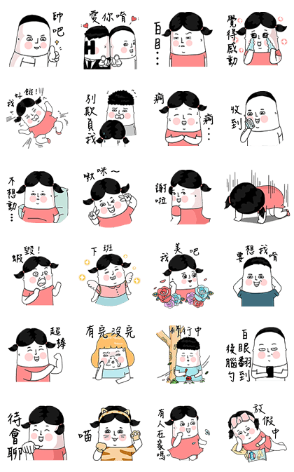Lu's Life with Sound Line Sticker GIF & PNG Pack: Animated & Transparent No Background | WhatsApp Sticker
