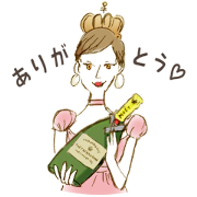 MOËT & CHANDON Holiday Stickers Sticker for LINE & WhatsApp   ZIP: GIF & PNG
